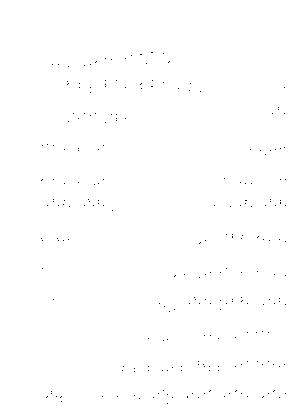 Pa0912