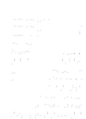 Pa0921