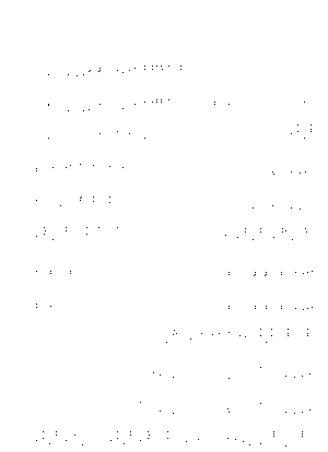 Pa0926