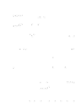 Pa0932