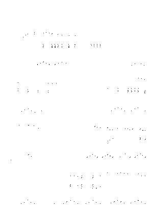 Pa0933