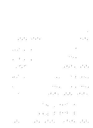 Pa0947