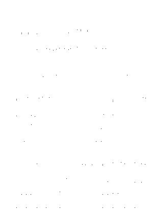 Pa0952