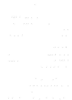 Pa0956
