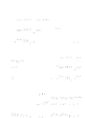 Pa0961
