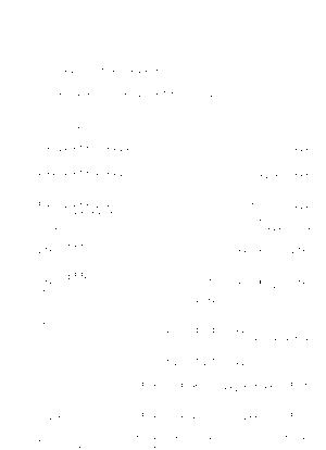 Pa0963