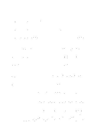 Pa0966