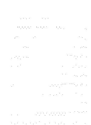 Pa0967