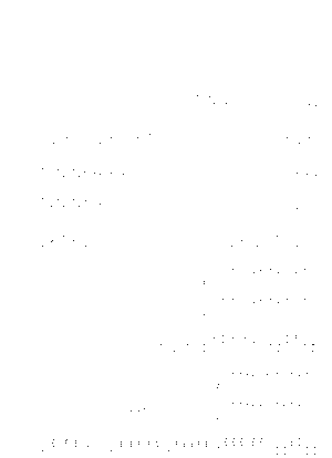 Pa0969