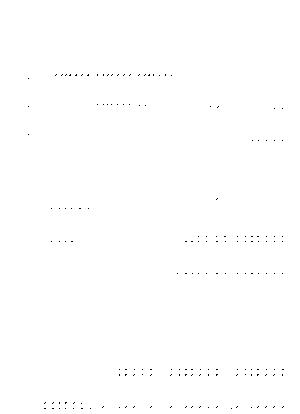 Pa1041