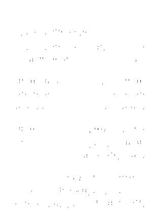 Pa1093