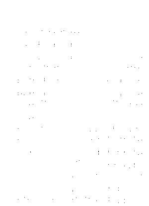 Pa1105