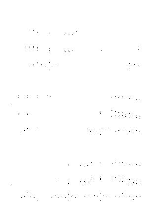 Pa1121
