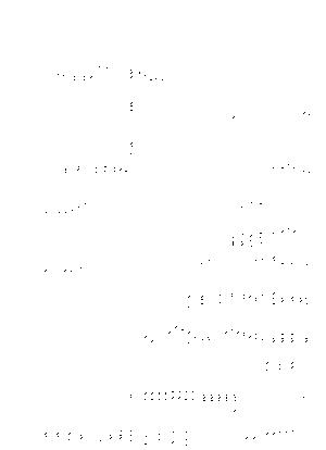 Pa1137