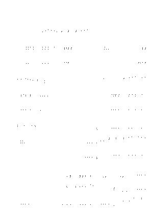 Pa1141