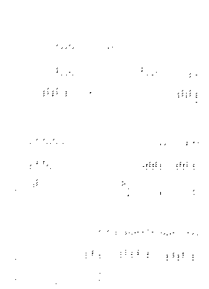 Pa1145