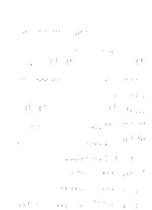 Pa1147