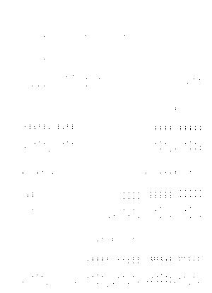Pa1158