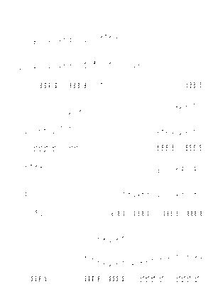 Pa1163