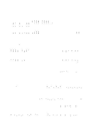 Pa1165
