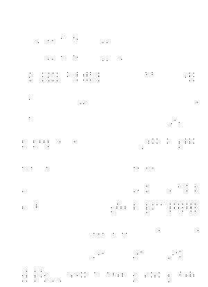 Pa1166