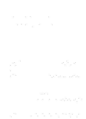 Pa1169