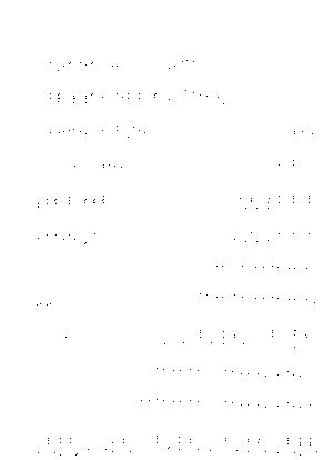 Pa1172