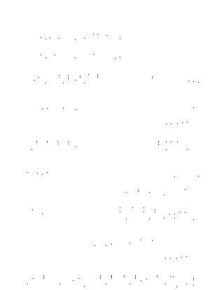 Pa1173