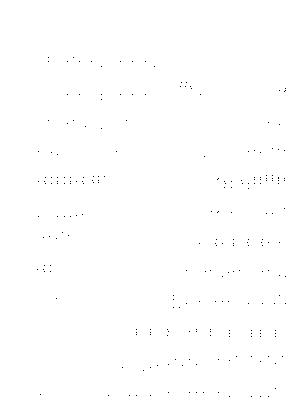 Pa1175