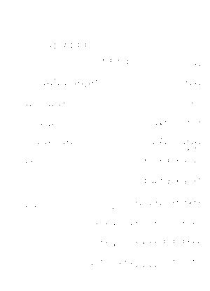 Pa1176
