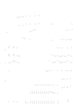 Pa1180