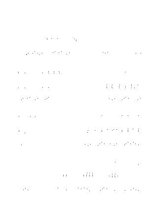Pa1184
