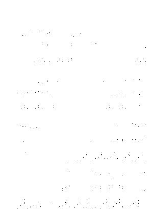 Pa1188