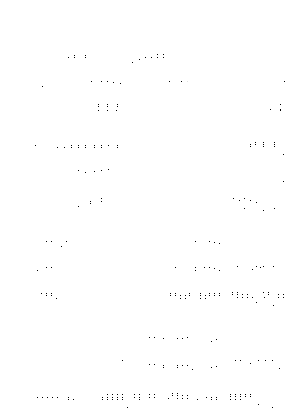 Pa1196