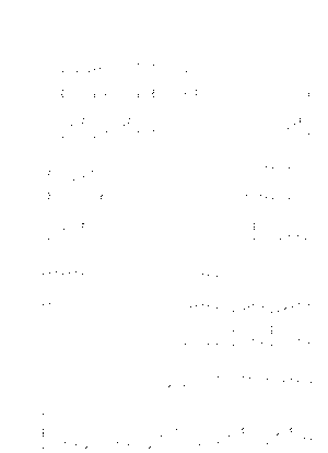Pa1198