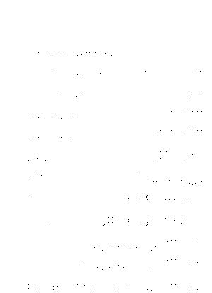 Pa1216