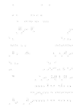 Pa1223