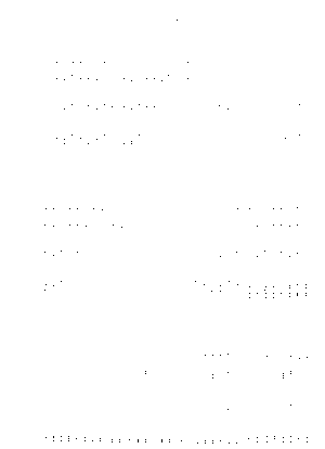Pa1226