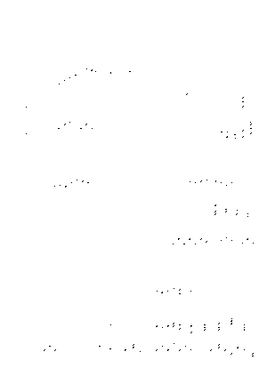 Pa1242