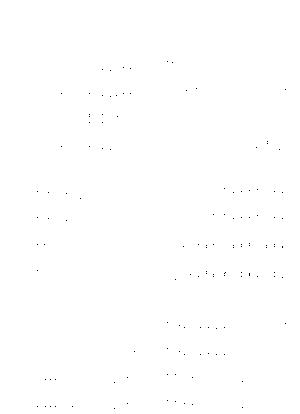 Pa1249