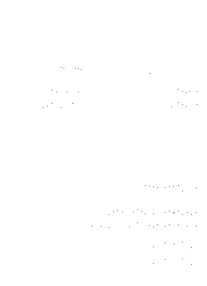 Pa1263