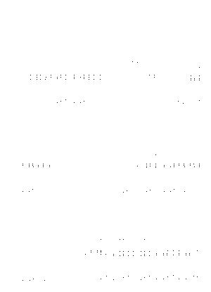 Pa1264