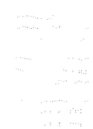 Pa1283