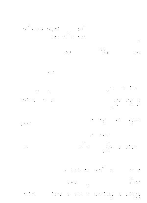 Pa1288