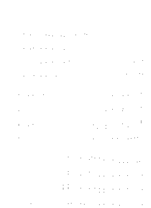 Pa1293