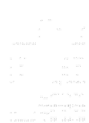 Pa1296