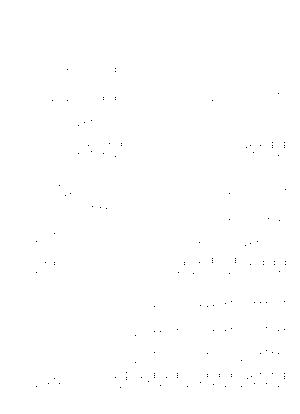 Pa1305