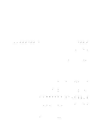 Pa1307