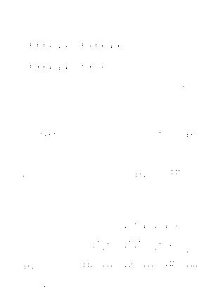 Pa1308