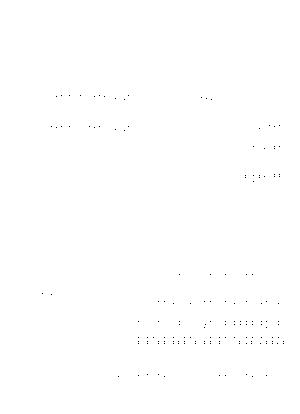 Pa1321